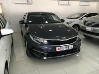 Kia Optima 2017 (Grey)
